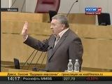Речь Жириновского в Гос.думе 27.01.2012год